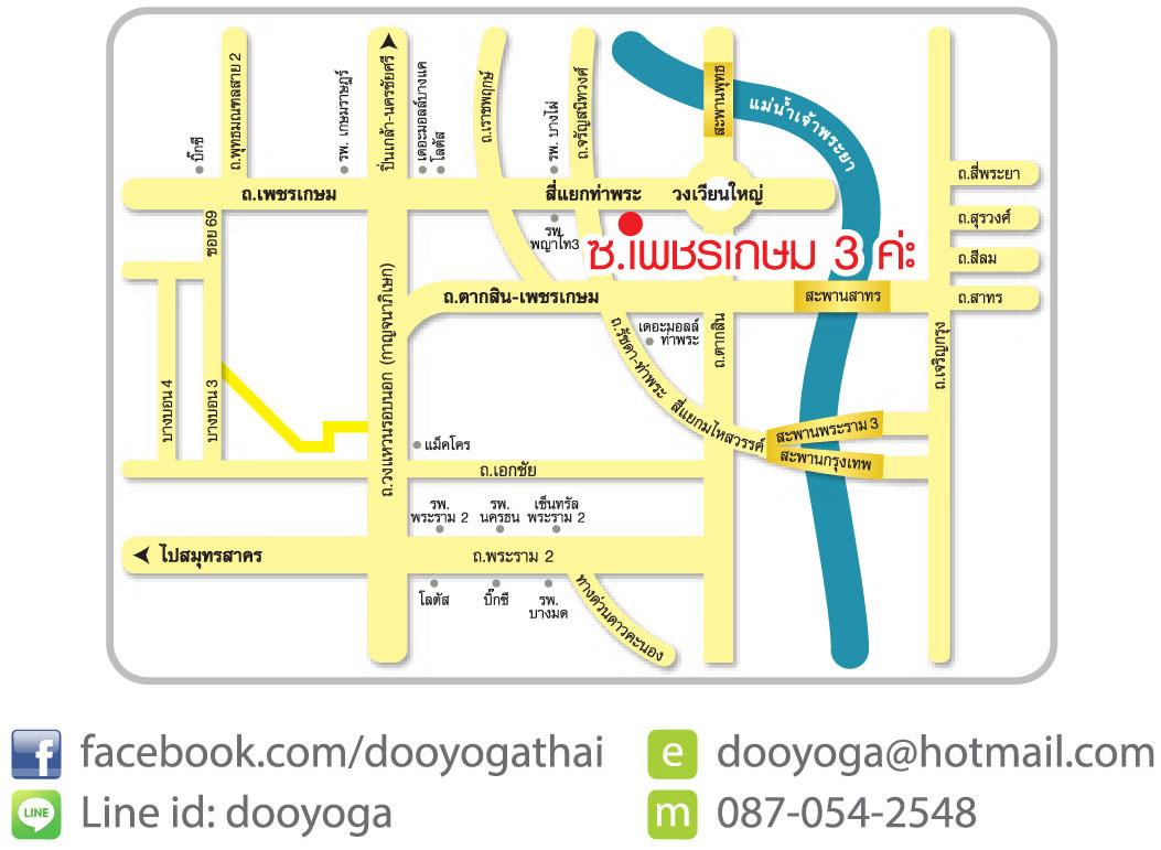 dooyoga map